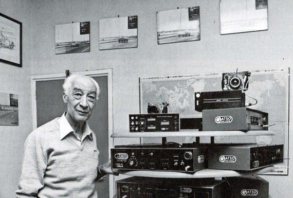 Maurice Gatsonides radar historia gatsómetro